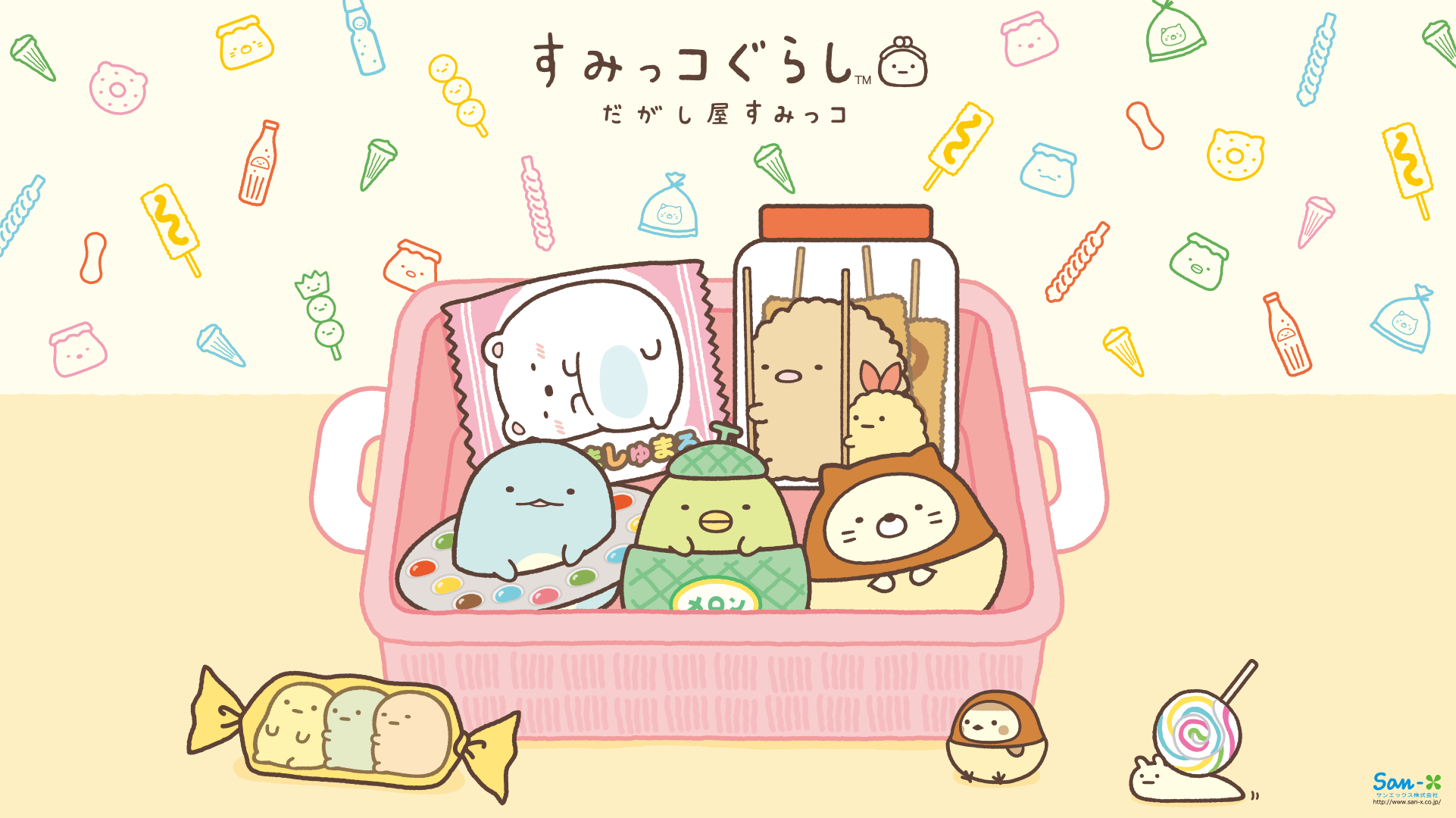 Image result for sumikko gurashi bubble tea Iphone