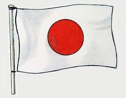 Maestr@s Infantil y Primaria - JAPÓN - Recursos organizados por ...