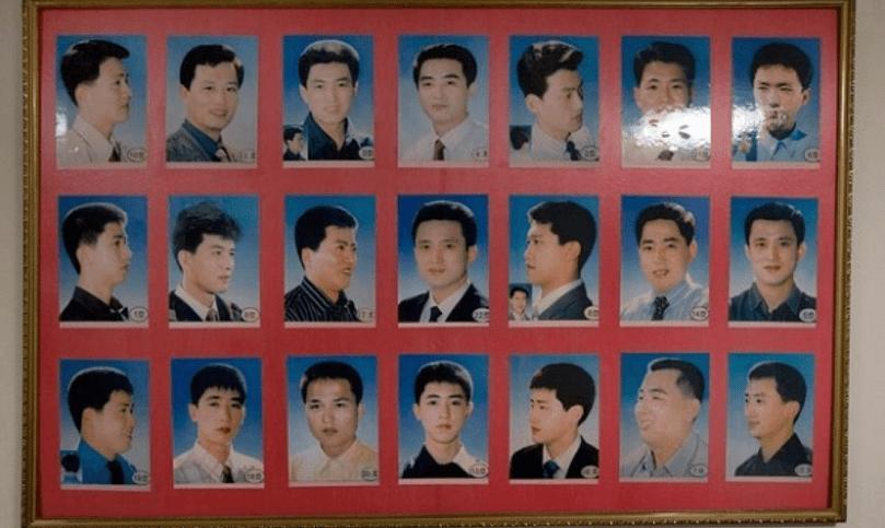 17 Skurrile Fakten Uber Nordkorea Fribbla Insiders Part 5 In 2020 Nordkorea Manner Frisuren Frisuren
