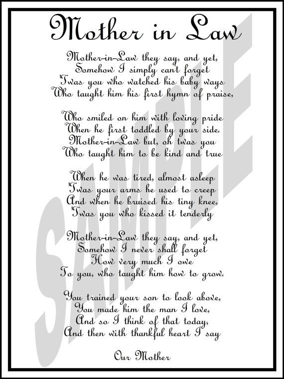 Wedding Day MotherinLaw Poem By WeddingsByJamie 1000