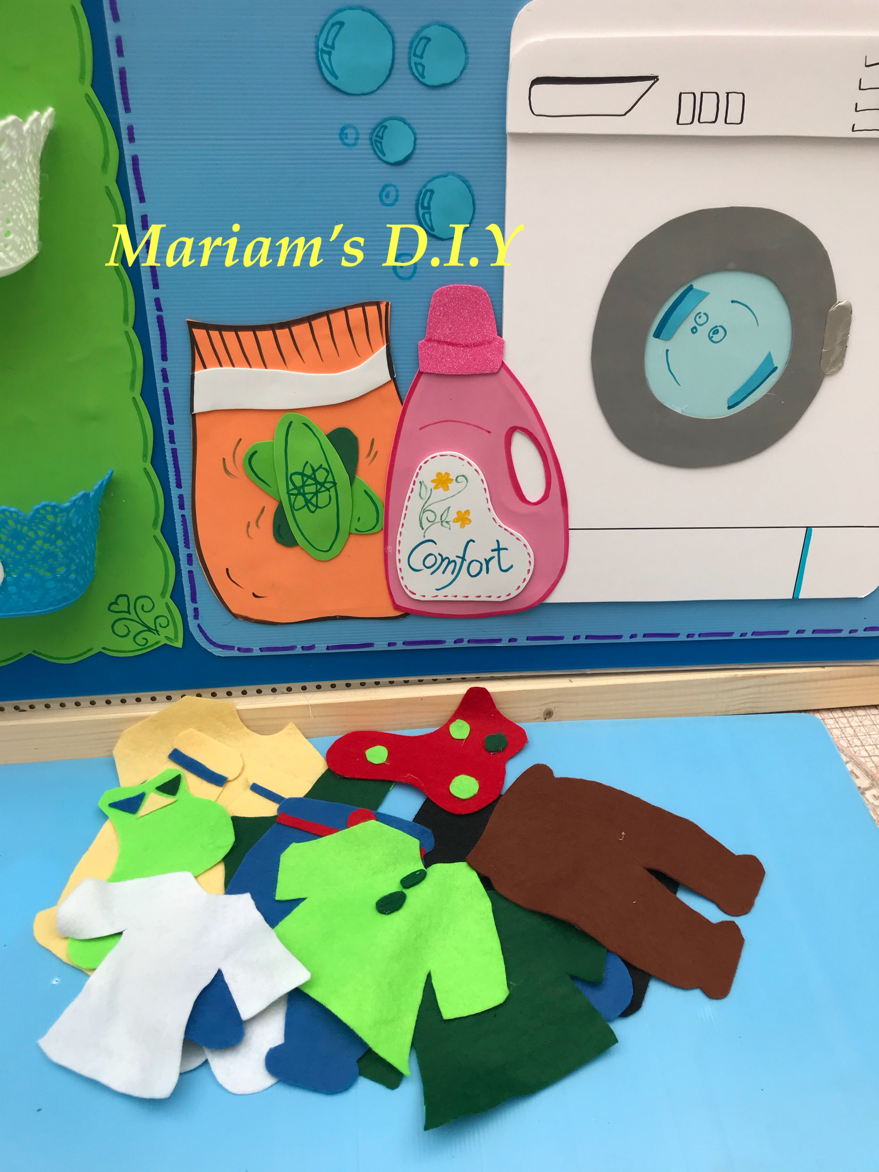مهارات اساسية غسل الملابس Kids Education School Education