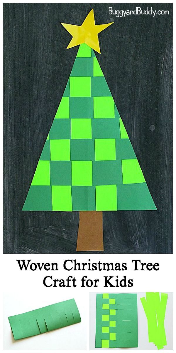 Christmas Crafts For Kids Woven Paper Christmas Tree Art Lessons