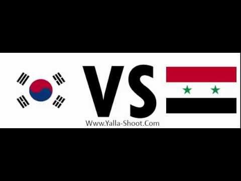 سوريا Vs كوريا الجنوبية بث مباشر
