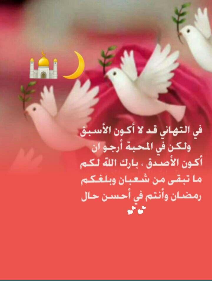 Pin By Eman Duniya On رمضان كريم Baby Print Art Baby Prints Ramadan