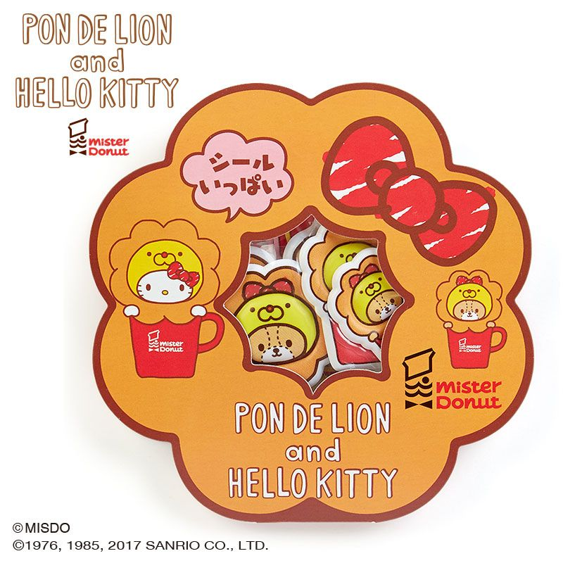 Sanrio Hello Kitty Lion Stationery Leo Papercraft Paper Mill Lions Contact Craft Supplies