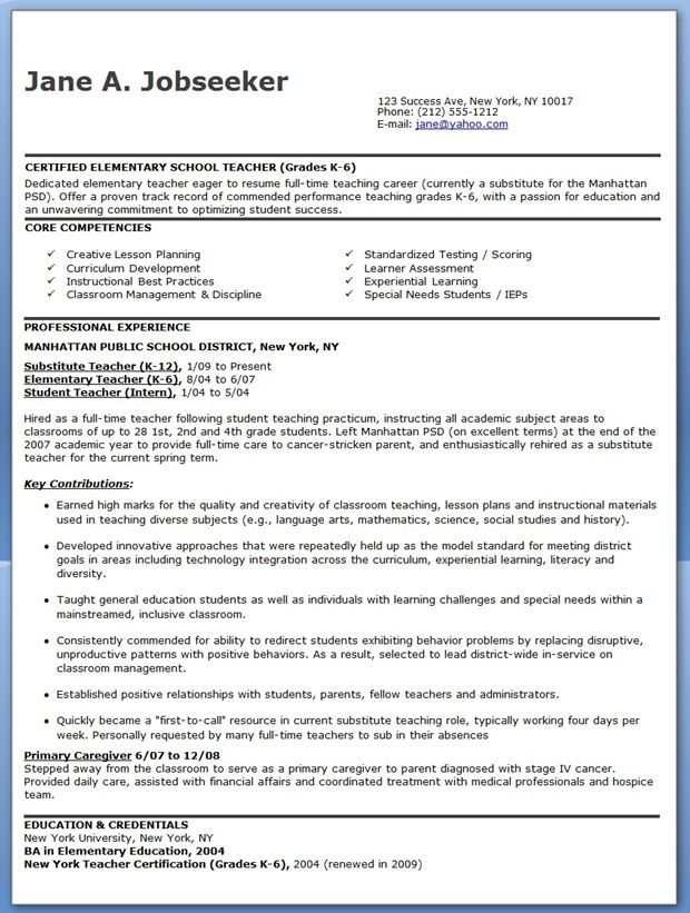 Elementary School Teacher Resume Samples Free | Creative Resume