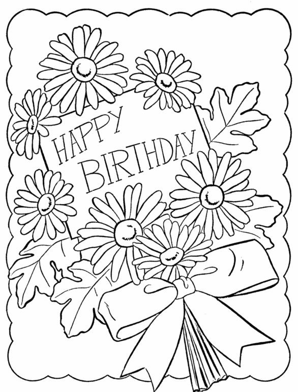 Adult Coloring Page Flowers With Images Happy Birthday