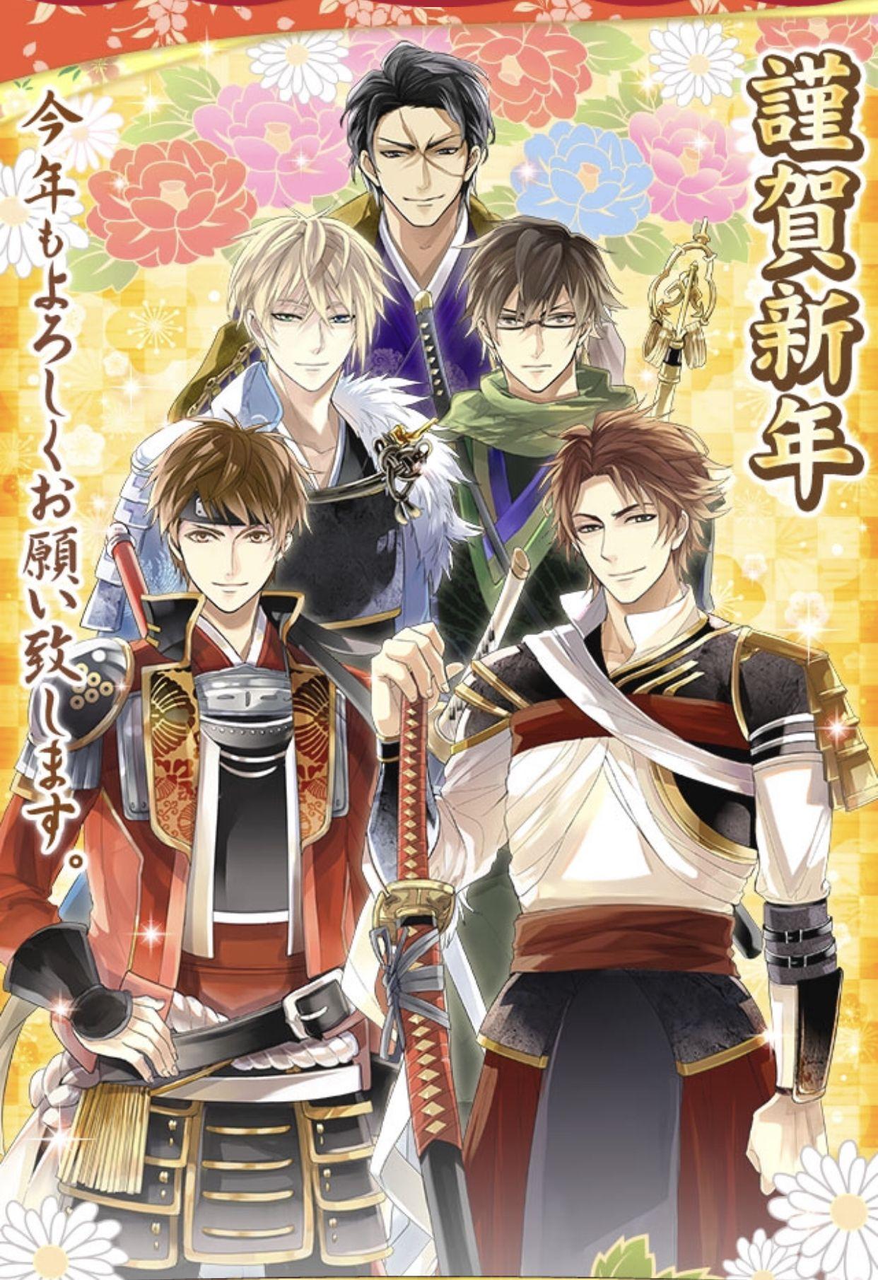 Game ikemen sengoku new year anime manga boy how to