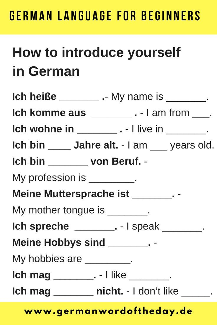 How to introduce in German pdf   Basic German words   German for ...