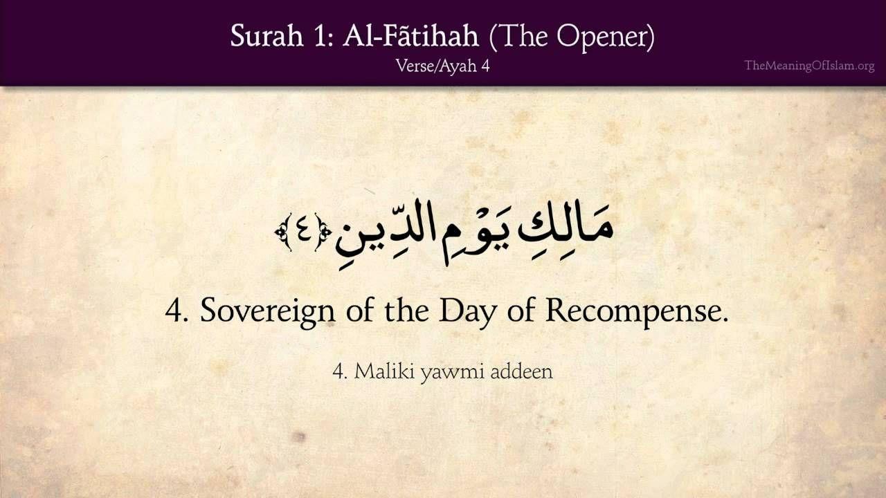 surah al baqarah ayat 102 mp3 download