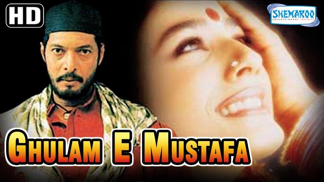 Ghulam E Mustafa Nana Patekar Raveena Tandon