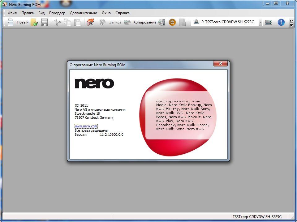 Nero 11 инструкции скачать