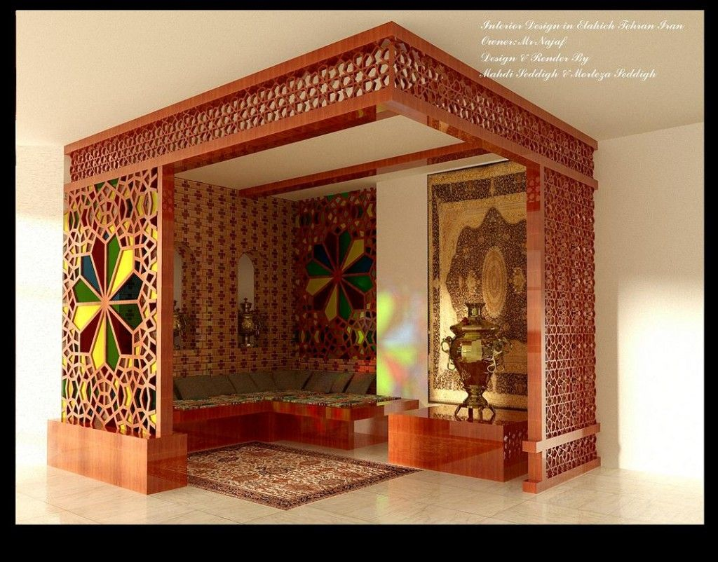 Traditional Interior Design Elahie Iranian Traditional Interior