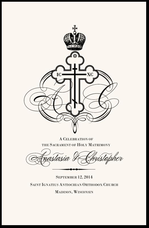 Russian_Orthodox_Wedding_Program_Byzantine_Cross_Crown