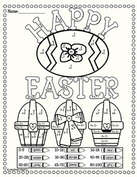 Spring Easter Multiplication Color By Number Easter Worksheets Easter Colors Multiplication