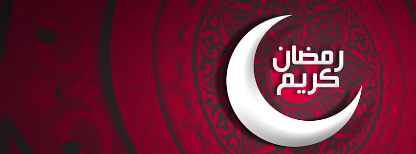 Happy Ramadan Mubarak 2014 Facebook Cover Ramadan Ramadan Happy Ramadan Mubarak Facebook Cover Photos