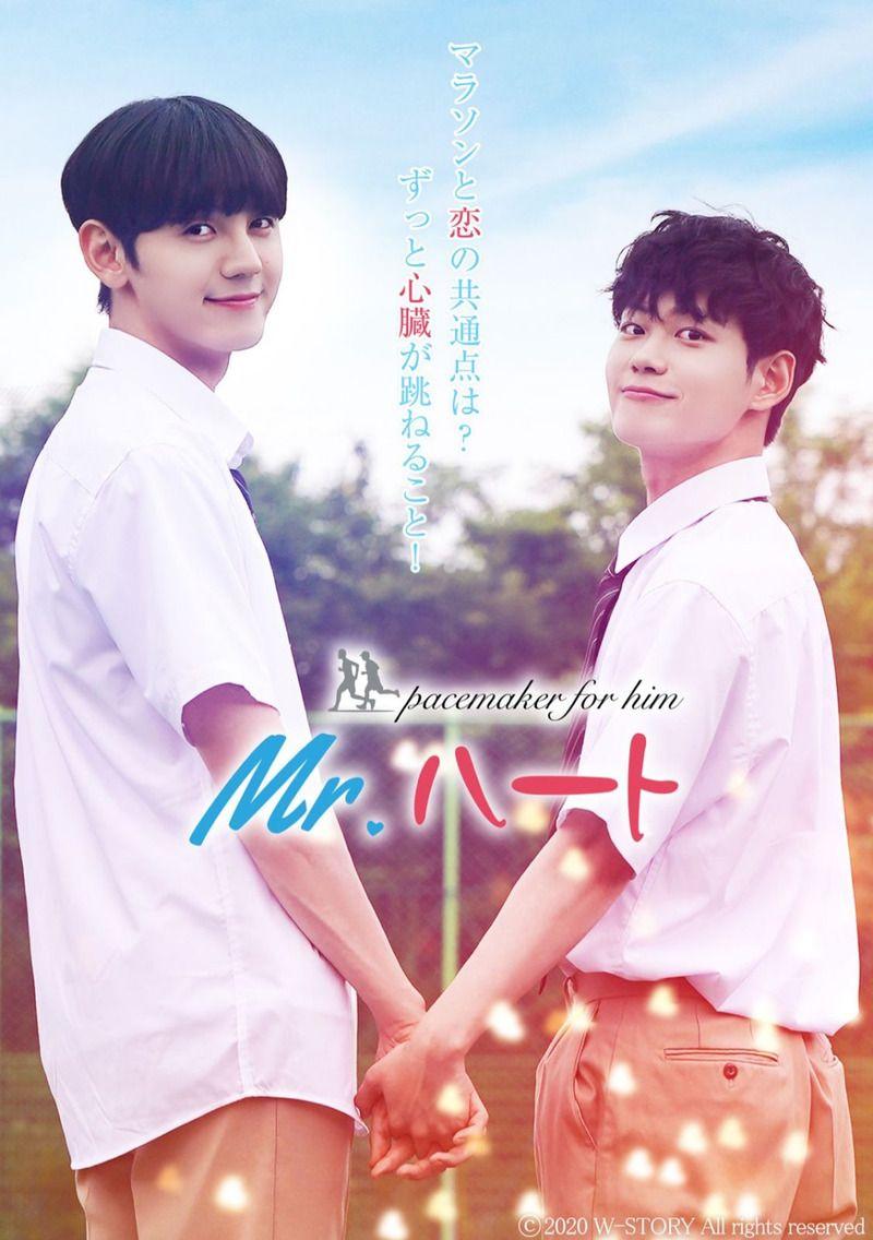 Foolish Asian Drama Life Mr Heart Korean Drama List All Korean Drama Drama