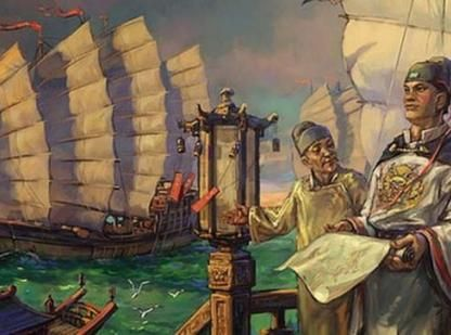 Ming Dynasty - Zheng He Voyages Role-Play Activity | Social studies lesson plans. Zheng he. Activities