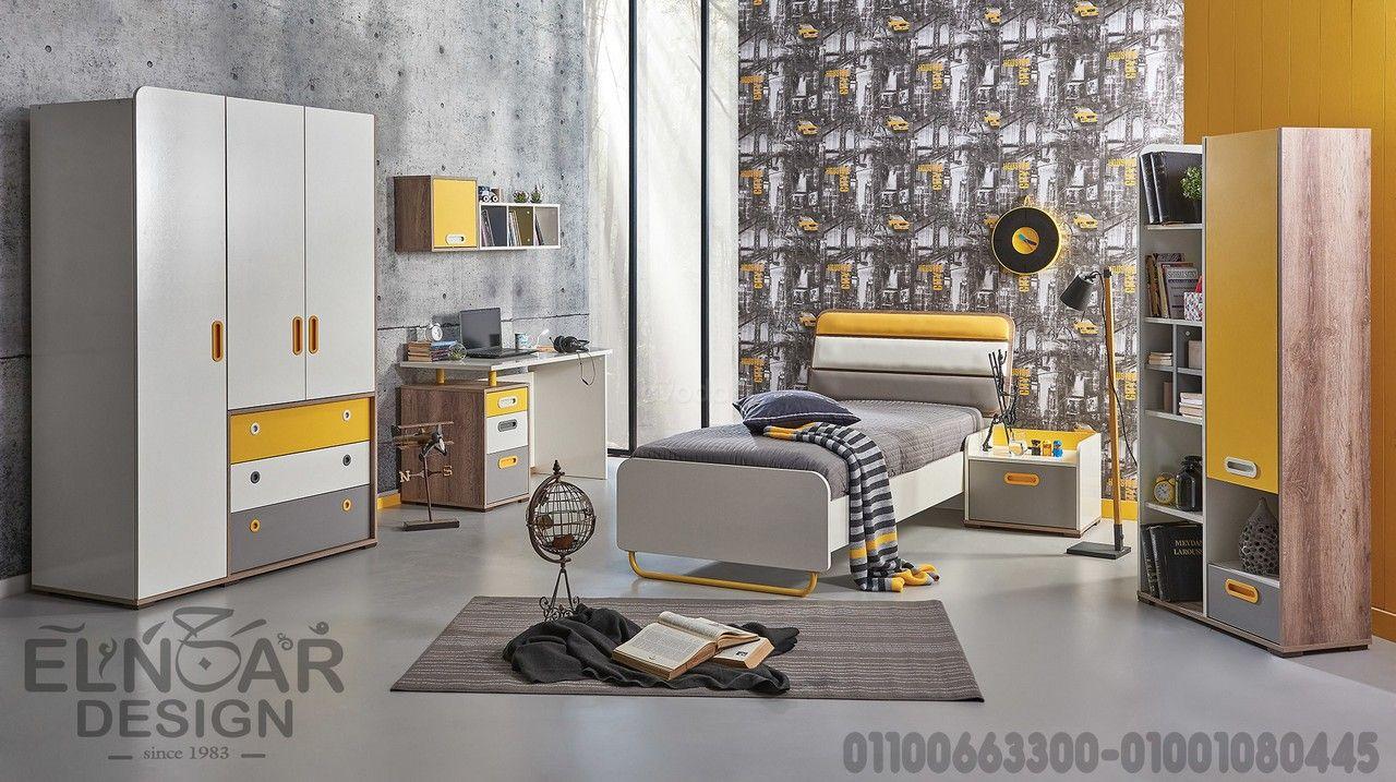 غرف نوم أطفال2025 النجار ديزاين للاثاث المودرن Kids Bedroom Inspiration Furniture Bedroom Inspirations