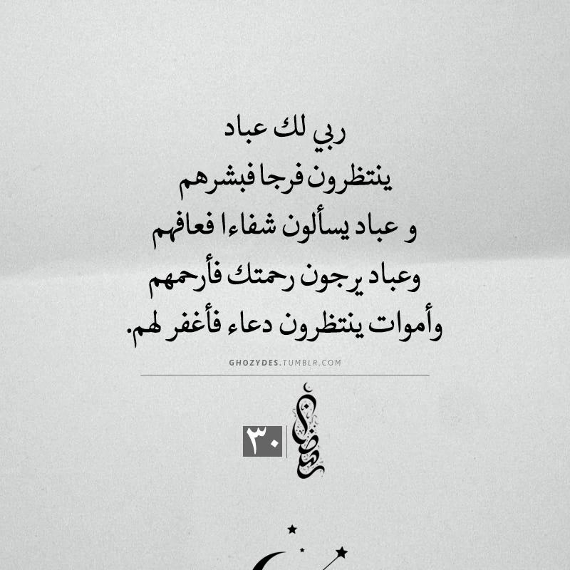 Arabic Quotes اقتباسات يظهر الحب في أفعالك اقتباسات أدبية Quotes Arabic Quotes Words