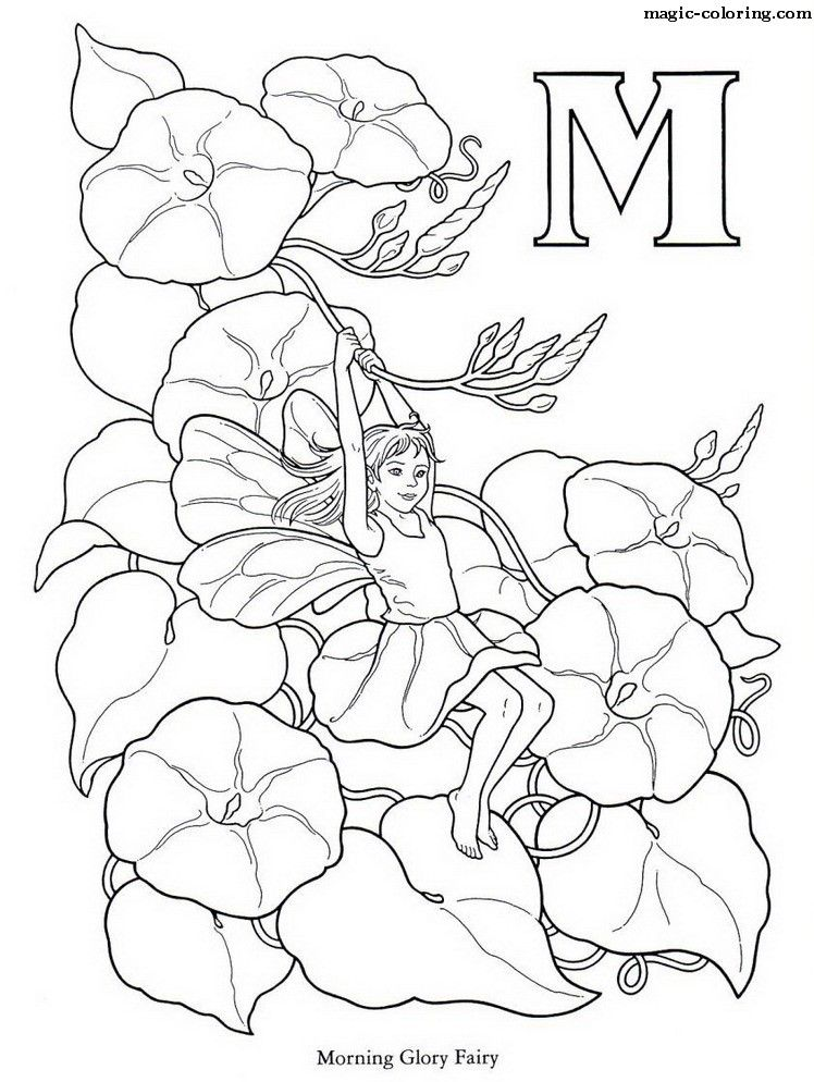 Flower Fairy Alphabet Coloring Pages Fairy Coloring Pages