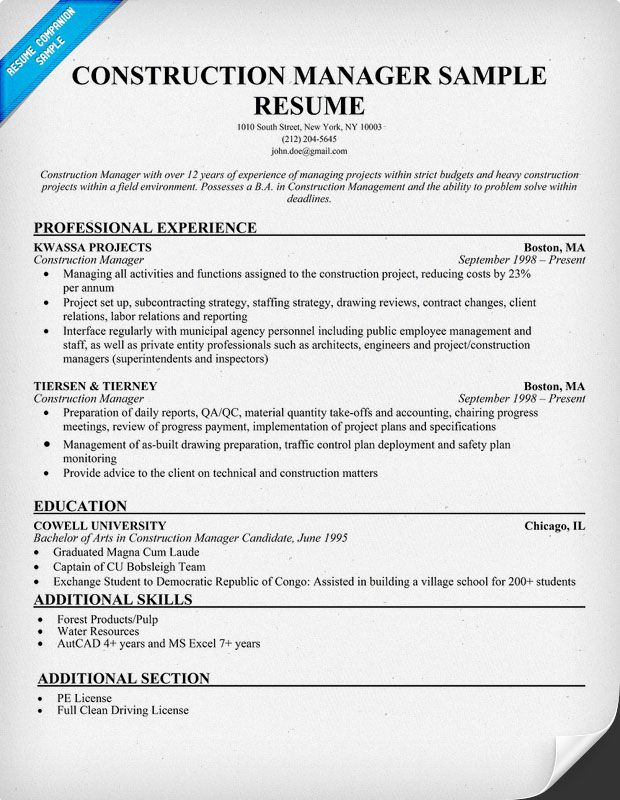 Construction Manager Example Resume (resumecompanion) Resume - construction skills resume