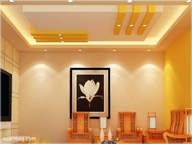 اجمل اشكال اسقف جبس بورد للصالات مستطيلة 2020 جميلة Pop False Ceiling Design False Ceiling Design Pop Ceiling Design