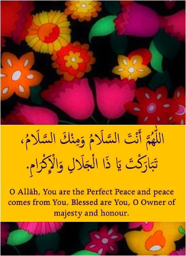 Allahumma Antas Salamu Wa Minkas Salamu Tabarakta Ya Dhal Jalalu Wal Ikram Allah God Peace Meaning Islam