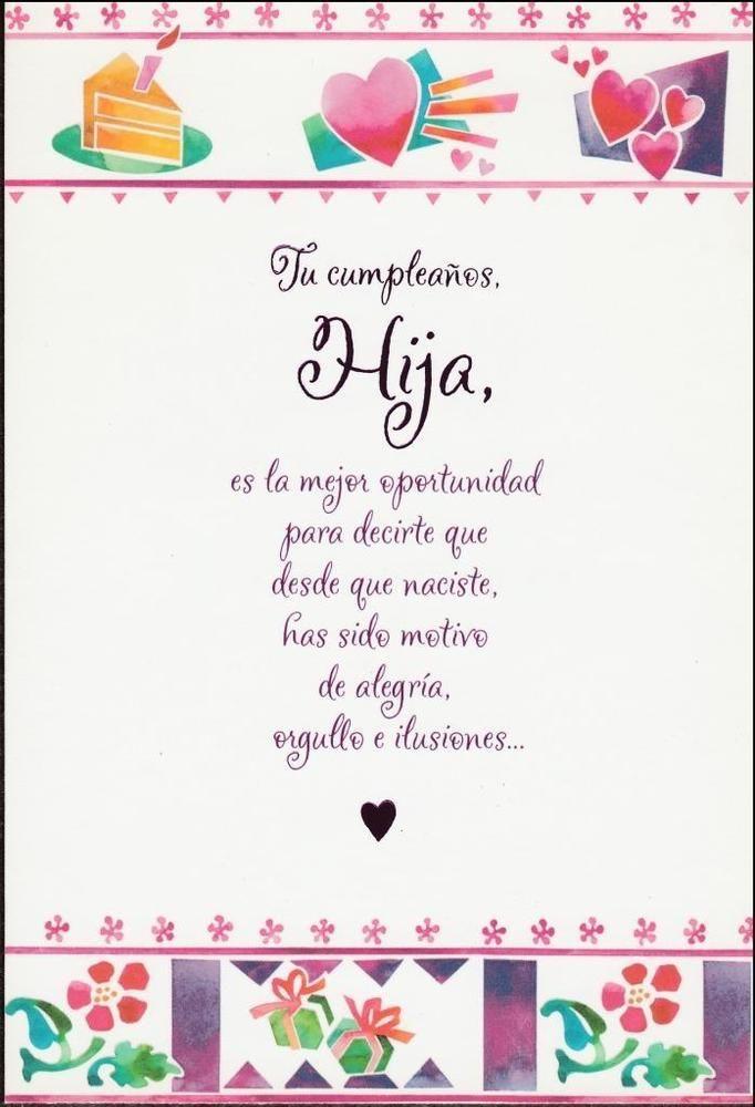 Spanish Birthday Card Your Birthday My Daughter Tenderthoughts Birthday Spanish Birthday Cards Happy Birthday In Spanish Birthday Cards