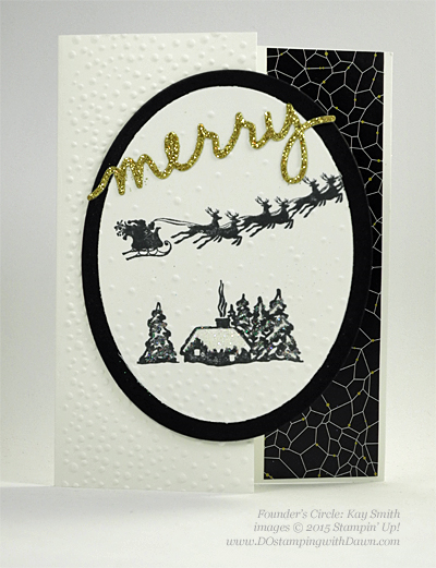 Cozy Christmas swaps cards shared by Dawn Olchefske #dostamping #stampinup (Kay Smith)