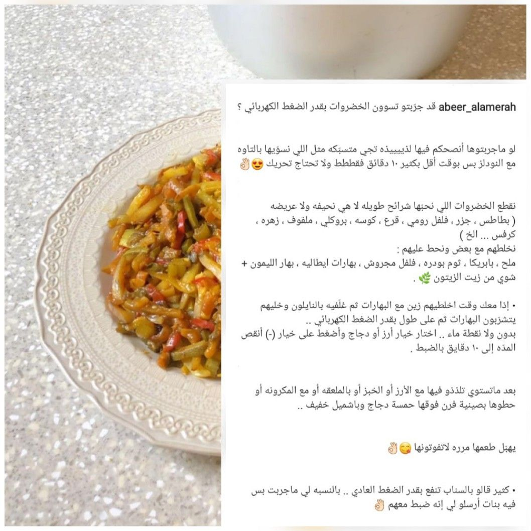 Pin By Soso On وصفات طبخ صواني In 2021 Food