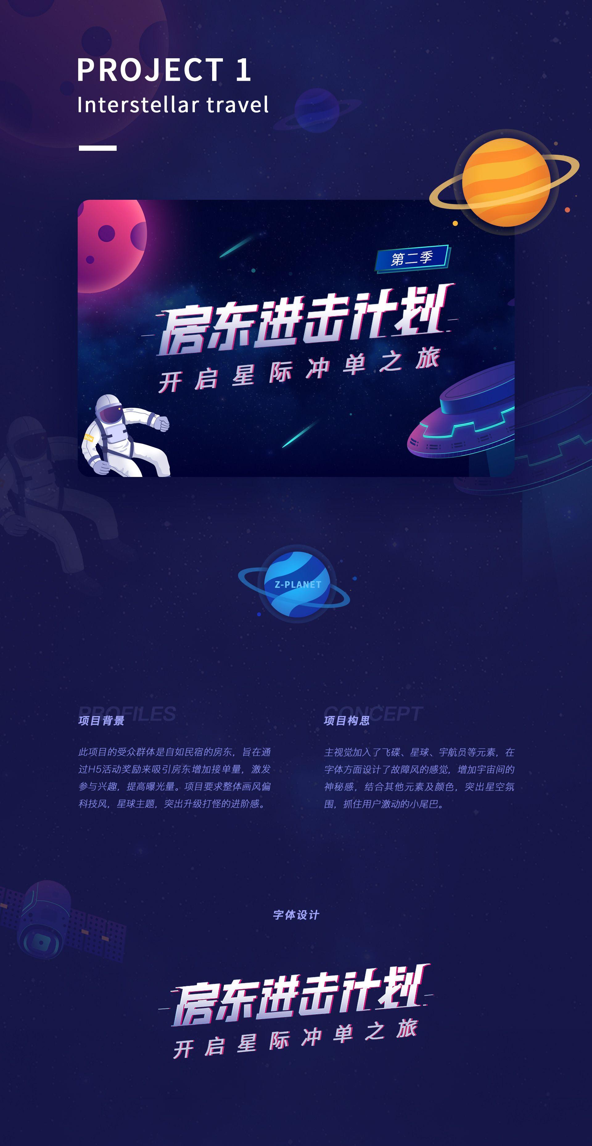 Deborah Zhao on Behance Jobs apps, Interesting things