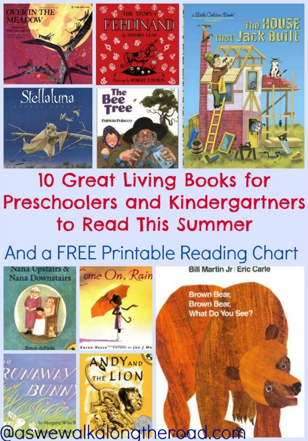 10 Great Living Books for Preschoolers and Kindergartners to Read ...