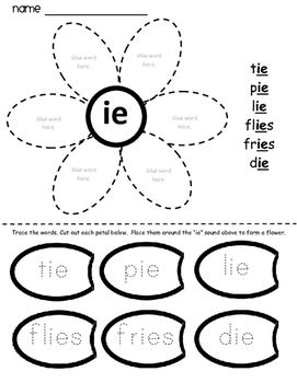 Phonics Digraphs and Diphthongs Activities (With images