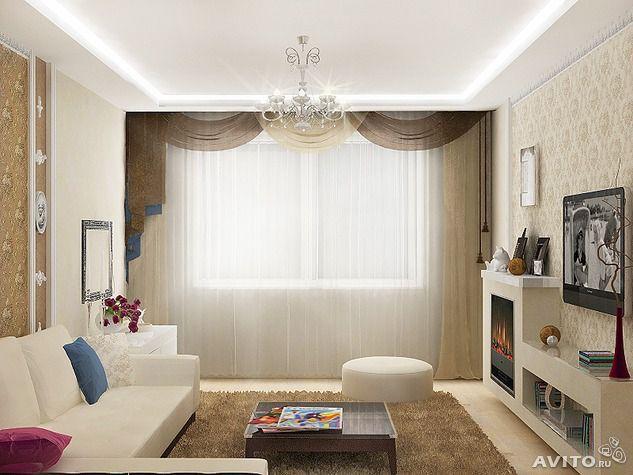 дизайн маленького зала: 20 тыс изображений найдено в ...