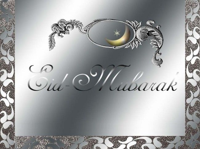 Eid mubarak cards free download ramadan kareem eid mubarak cards free download m4hsunfo