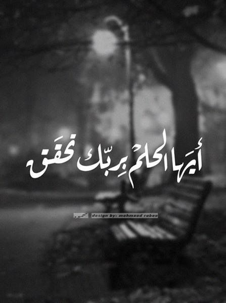 Pixable Com Movie Quotes Funny Funny Arabic Quotes Proverbs Quotes