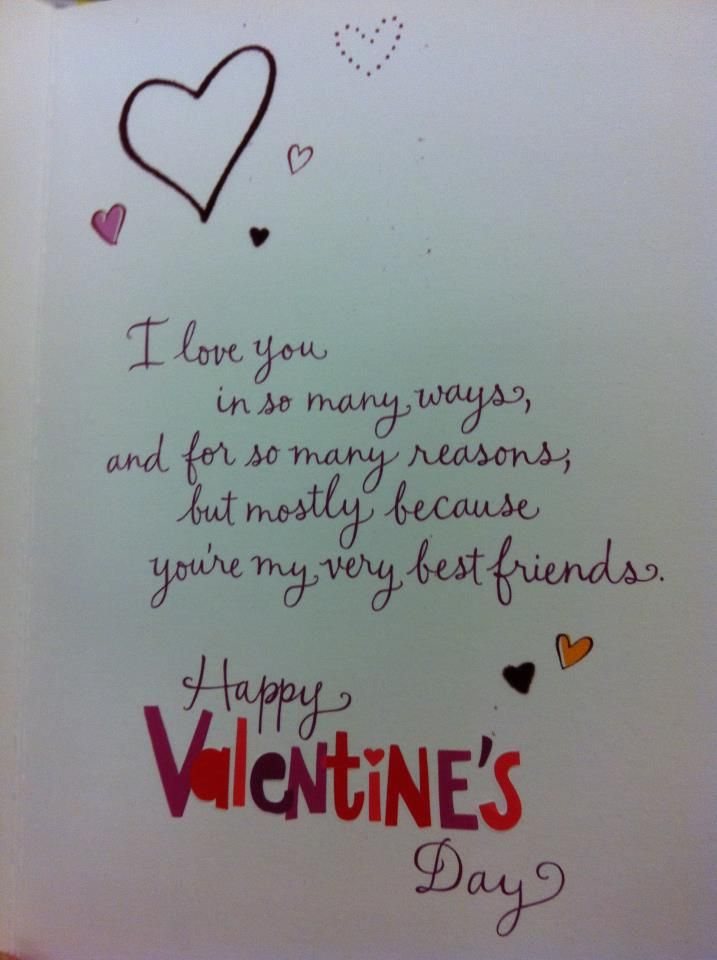 valentines day sayings for friends and family – Funny Best Friend Valentines Day Cards