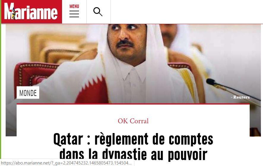 مجلة ماريان الفرنسية تميم يعتقل 20 عضوا من الأسرة الحاكمة القطرية Baseball Cards