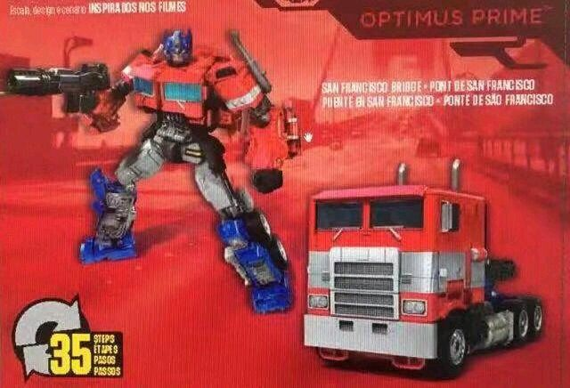 Big Red Soda Collectors Edition Transformer Optimus Prime Empty Can