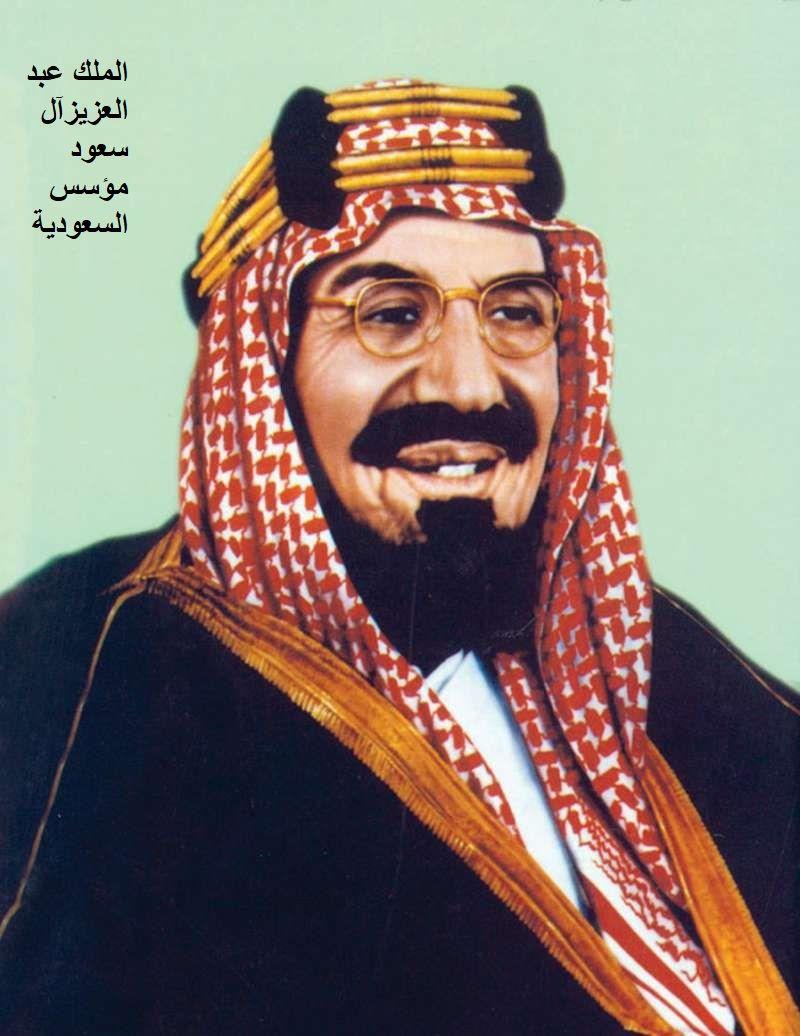 عبد العزيز بن عبد الرحمن آل سعود