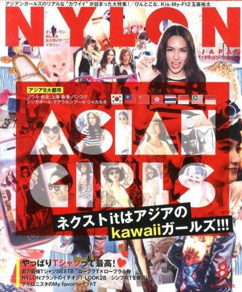 ナイロンジャパン 8