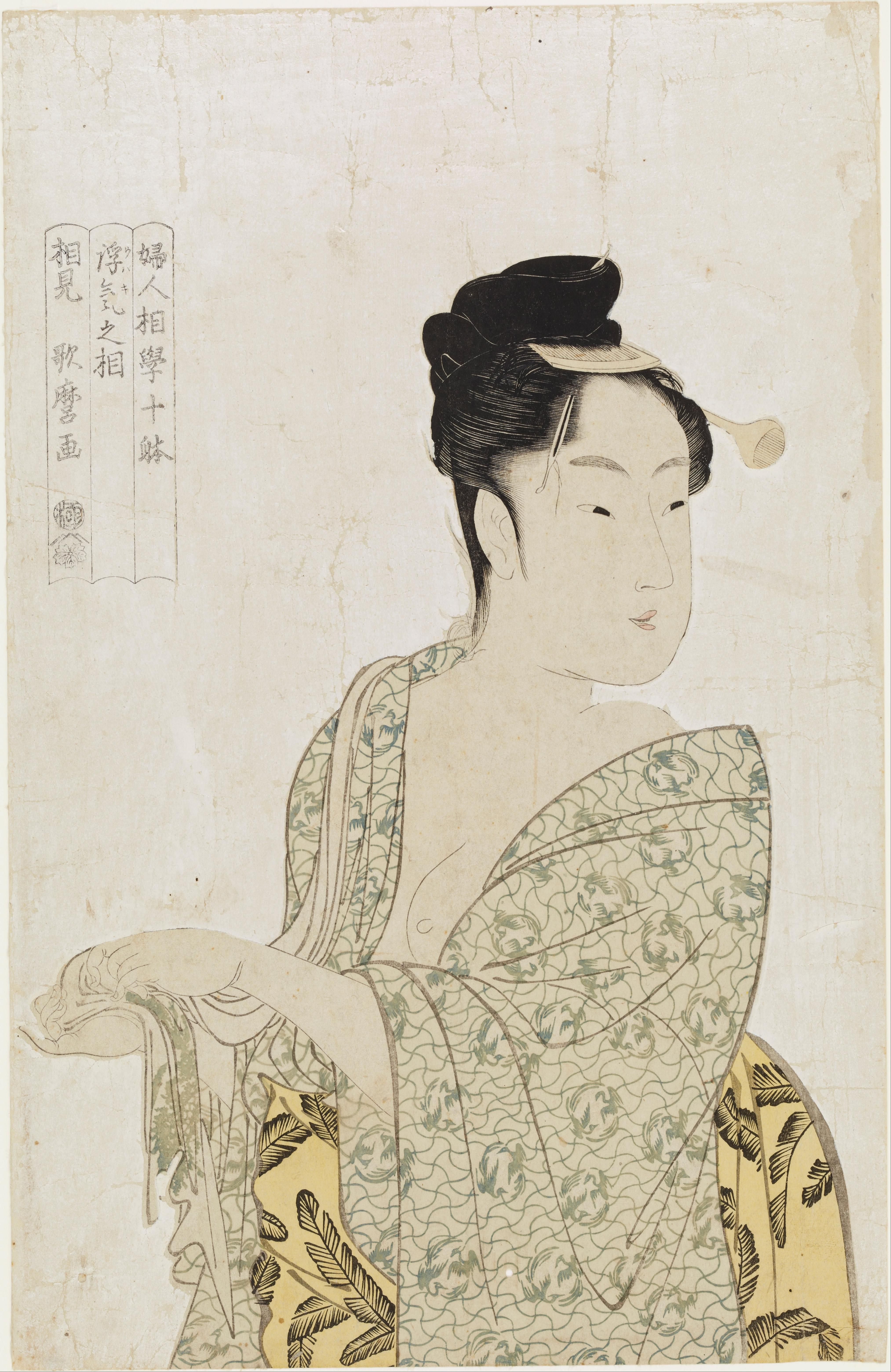 Kitagawa Utamaro - Ten physiognomic types of women, Coquettish type