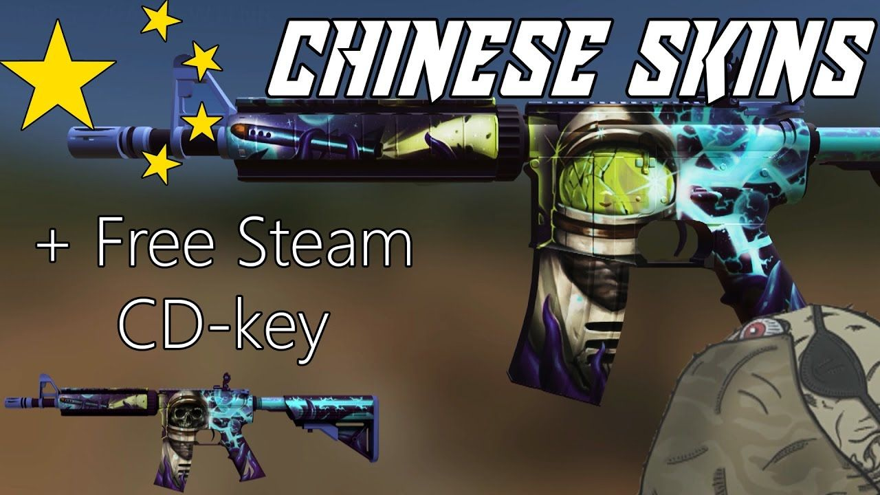 all the chinese cs go skins games globaloffensive csgo