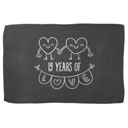 19th Anniversary Gift Chalk Hearts Towel Zazzle Com 20th Anniversary Gifts 19th Anniversary Gifts 19th Anniversary