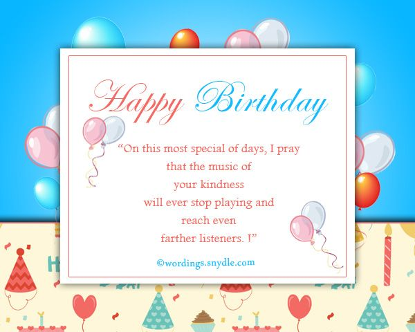 Birthday Messages for Friends on Facebook Wordings and Messages – Birthday Greetings Facebook