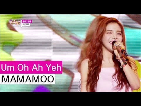 [HOT] MAMAMOO - Um Oh Ah Yeh, 마마무 - 음오아예, Show Music core 20150627