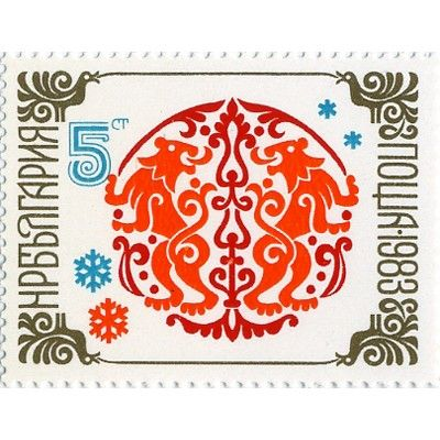 Стефан Кънчев – Нова година 1983