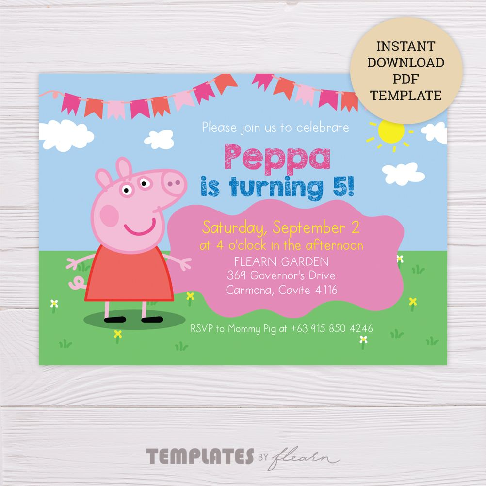 peppa pig invitation template dgtally