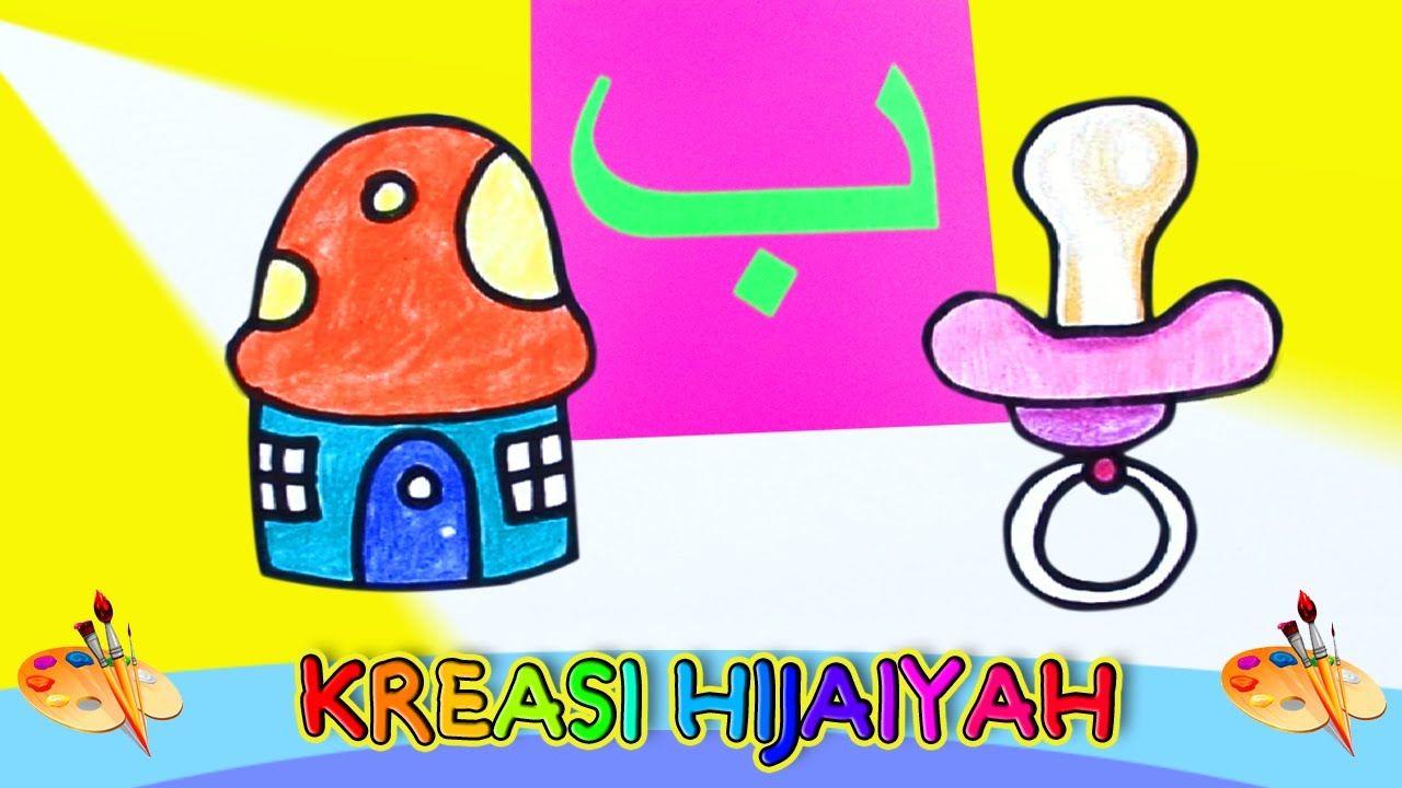 Kreasi Hijaiyah Ba Hijaiyah Kreatif Hd Jamal Laeli Kreatif